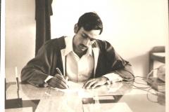 Lecturer 1975